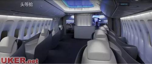 飞机320中选座
