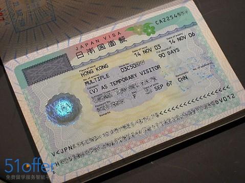 日本在留资格更新从7月下旬开始可在线办理
