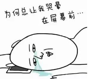 看哭!梦想PK现实,其实,这才是留学的真相….