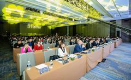 中國第四屆互聯網留學行業峰會順利閉幕