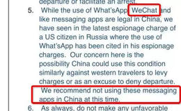 What?美国大学已经开始禁止中国留学生使用微信?