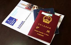 准备读语言班的同学们请注意,该存英国签证担保金了!