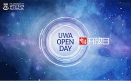 2019年西澳大学中国开放日 6月16日上海见