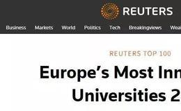 2019欧洲最具创新力大学排名重磅发布,IC挤进前三