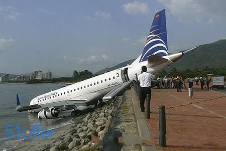 全球最危险十大航空公司排行榜