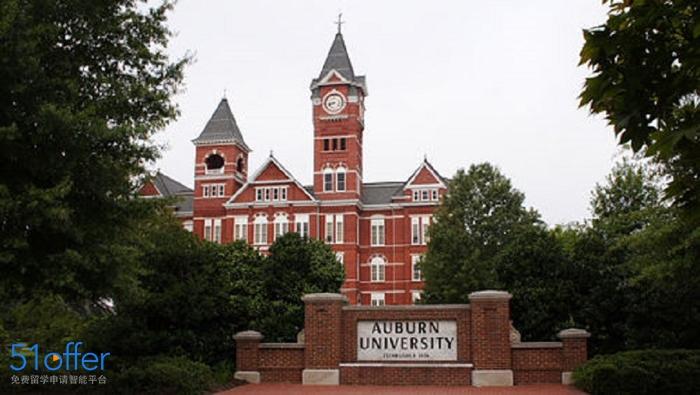 美国奥本大学留学|排名|申请条件|官网