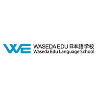 早稻田edu日本語學校