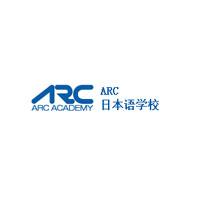 ARC日本语学校京都校