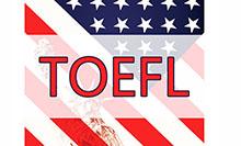 2016年美国大学Top100本科申请托福成绩最低要求