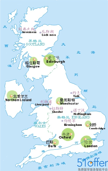 英国旅游攻略_英国自由行攻略