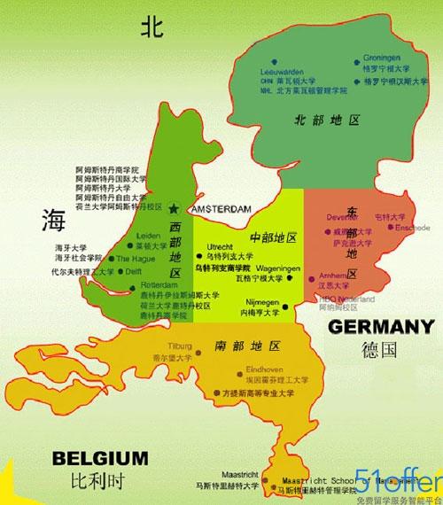荷兰院校地图