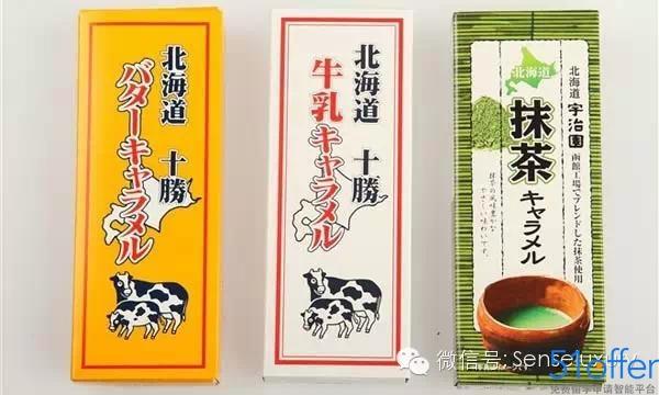 去北海道旅行一定要买的美食