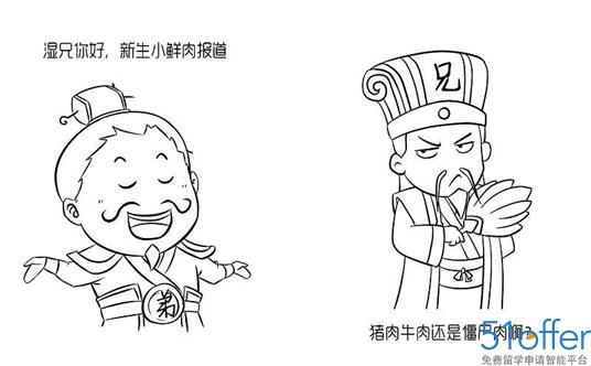 东方栀子q版简笔画的步骤