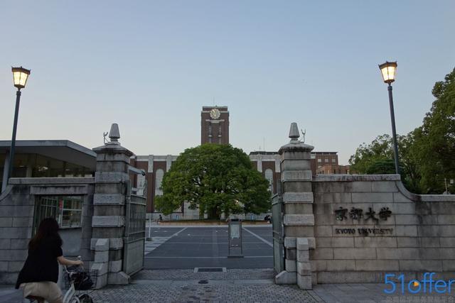 2016最新QS世界大学排名 日本5所高校入百强