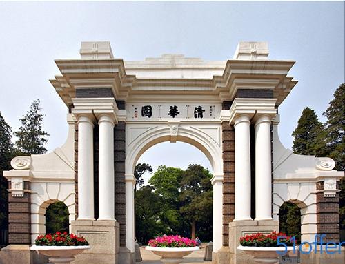 世界大学排名:清华超麻省理工位居工程类第一名