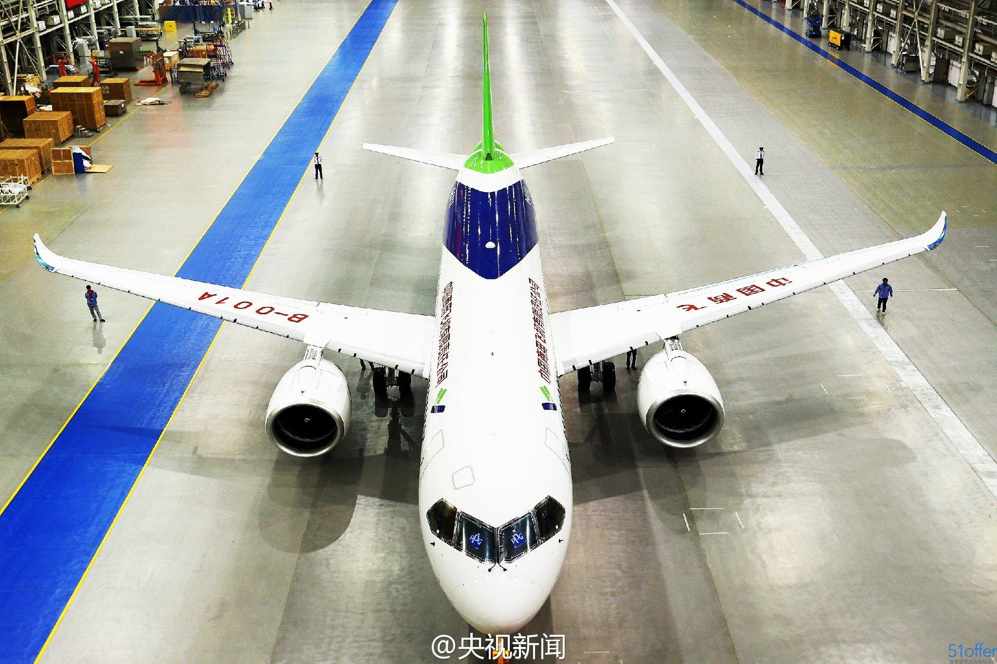 国产大飞机c919下线现场视频