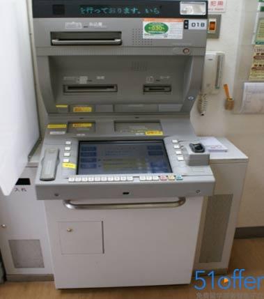 日本升级自动取款机 方便外国游客转账支付