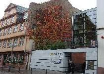 德国法兰克福周边景点介绍:歌德故居
