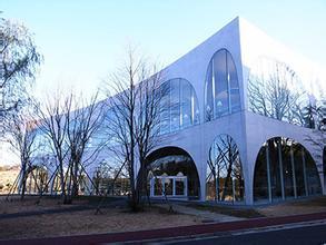 日本艺术类私立大学 多摩美术大学