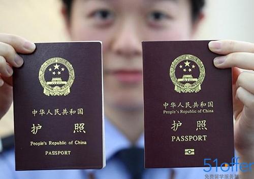 出国留学办理签证材料清单