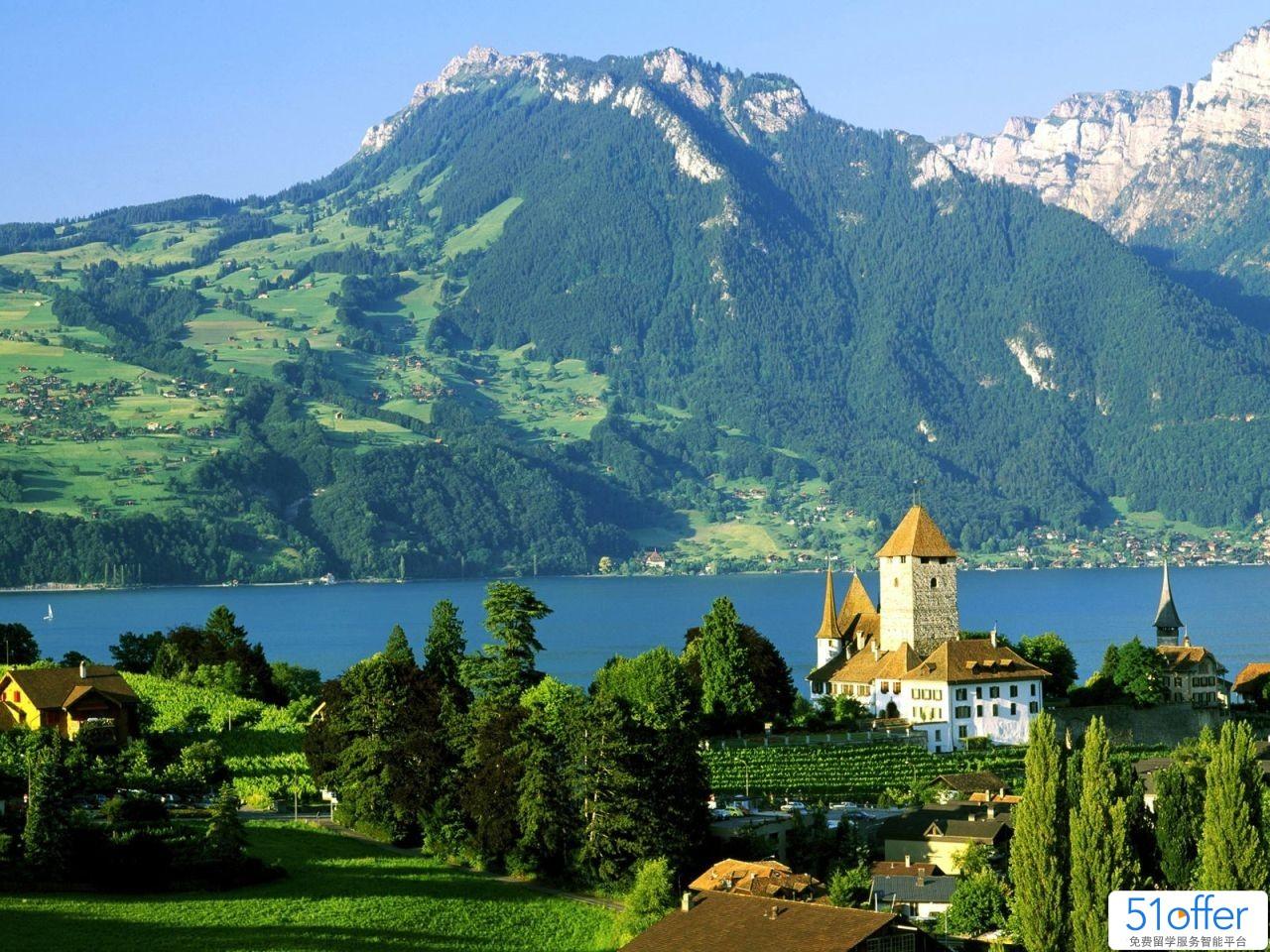 瑞士年留学费用是多少