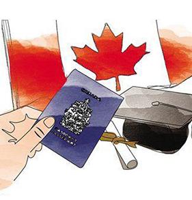 加拿大留学签证没那么难 八招轻松搞定
