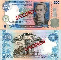 乌克兰货币简介