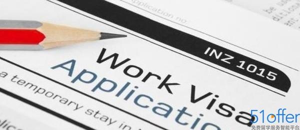 新西兰留学签证豁免国家你知道吗?