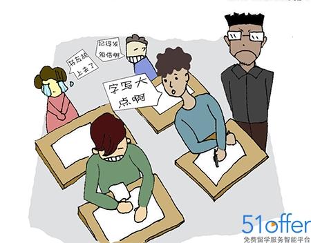 安徽31名考生硕研招生考试违规被通报 作弊25人