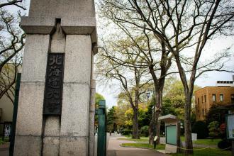 2017留学日本大学申请时间