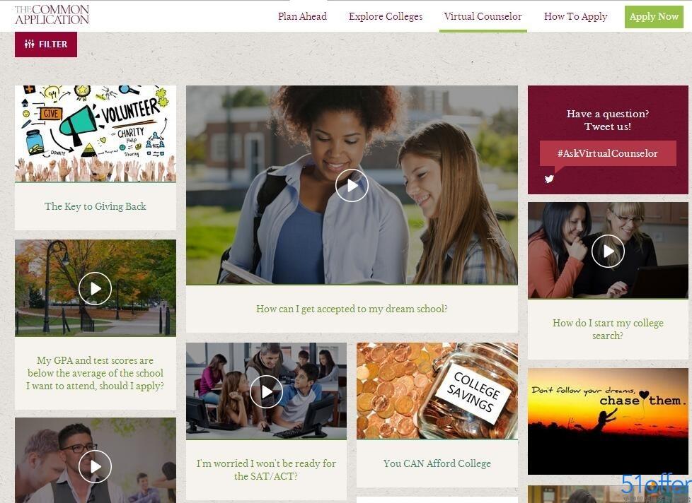 CA申请系统新变化:9年级学生也能注册