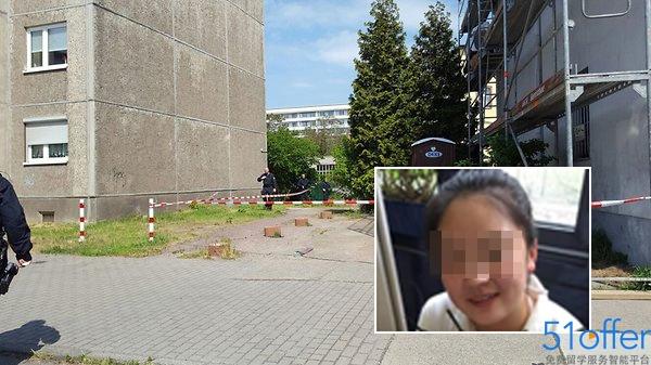 中国女留学生德国夜跑遇害 遗体袒露距住所仅百米