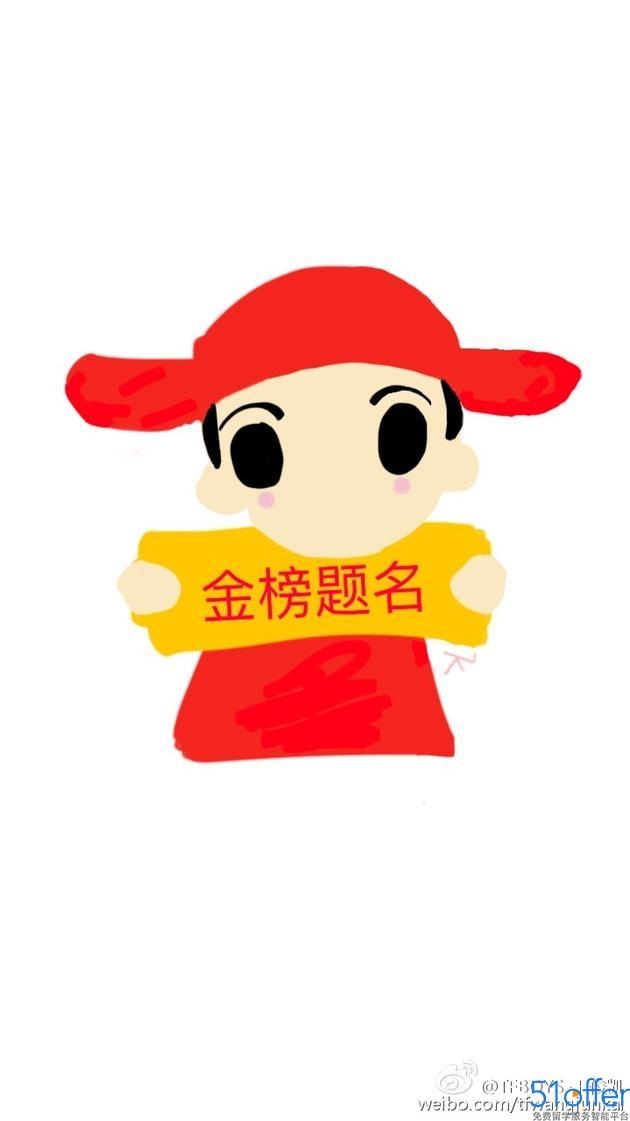 TFBOYS王源中考 王俊凯易烊千玺送祝福