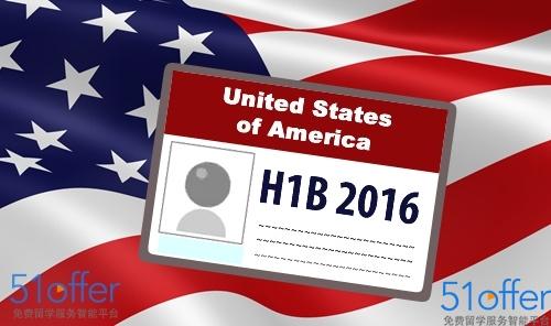 美部分H1B中签者需补件 应提供详尽资料