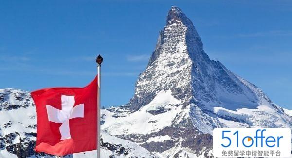 瑞士顶尖大学:苏黎世联邦理工学院 VS 洛桑联邦理工学院