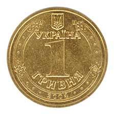 乌克兰的主要货币流通样本